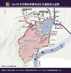 春节杭州西湖景区实行单双号限行 寺庙周边有临时交通