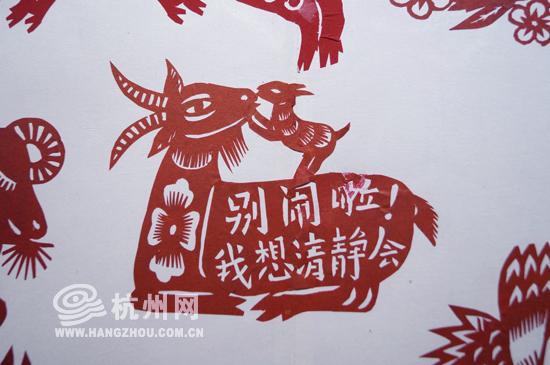 """共筑中国梦想""""三大主题活动在中国年味十足的剪纸艺术展馆内如火如荼"""