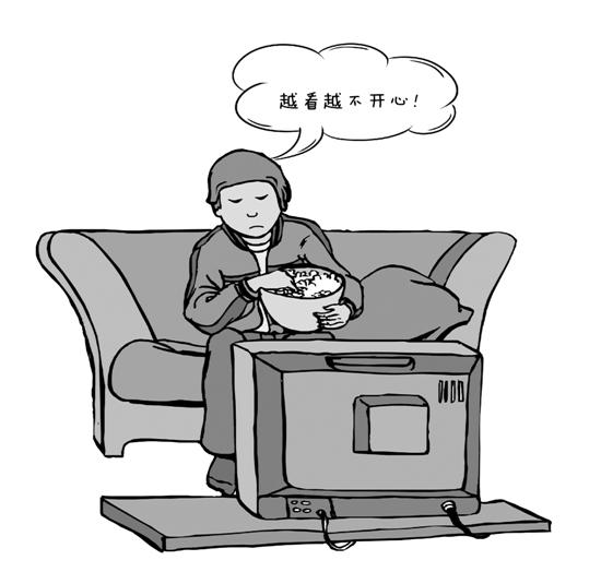 漫画 陈骁 专家:预防和消除抑郁的有效手段是让自己动起来 当你感到心情烦闷、压力巨大的时候,会选择看电视剧让自己变得轻松愉悦起来吗?如果你以前都是这么做的话,那么就赶紧停止吧。因为在国际交流学会的最近一次年会上,美国得克萨斯大学奥斯汀分校的研究人员做了一个研究报告:看电视剧并不能帮助改善情绪,反而会将你带入一个恶性循环之中。 谭忠林是杭州市七医院情感障碍病区主任,他在看到这份研究报告之后,仔细回想了他接触过的类似患者,且进行详细对照分析后,发现还真是这么回事,认为非常有必要