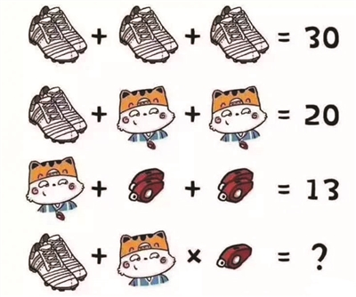 一双鞋子,一只小动物,一对红色哨子,分别对应的数字是10,5,4.