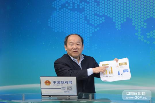 中国统计局_国家统计局局长,党组书记宁吉喆解读一季度经济数据.
